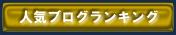 IG_ranking.jpg